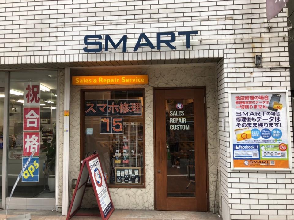 バッテリーを渋谷