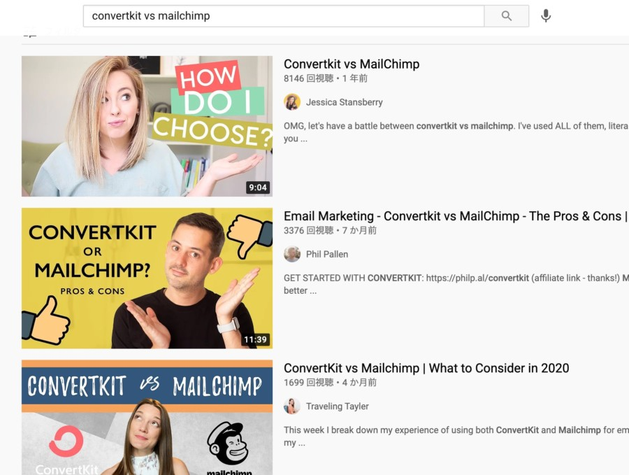convertkit MailChimpとConvertkitを比較!初心者の私がステップメールを組む際、どっちが使いやすかったか